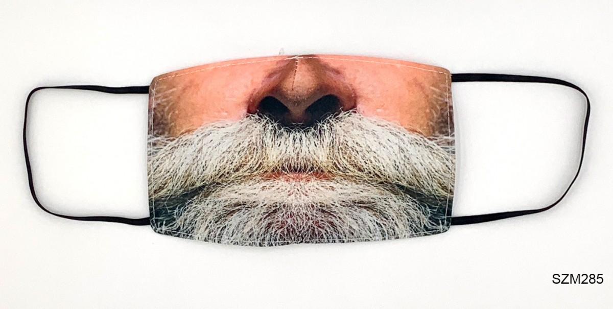 lefogy vastagabb szakáll