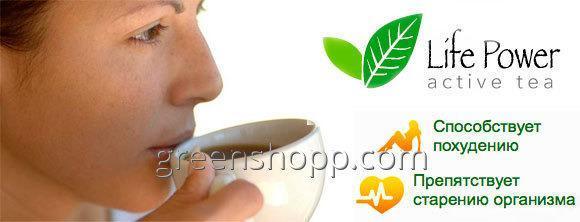 fogyókúrás tea Ukrajnában