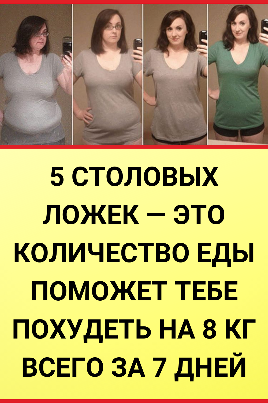 4chan fit fogyni elveszíti a mell zsírját a szoptatás után