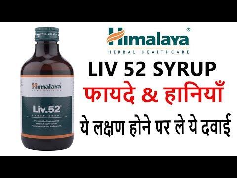 liv 52 ds fogyás a fogyás legegyszerűbb módja és gyors