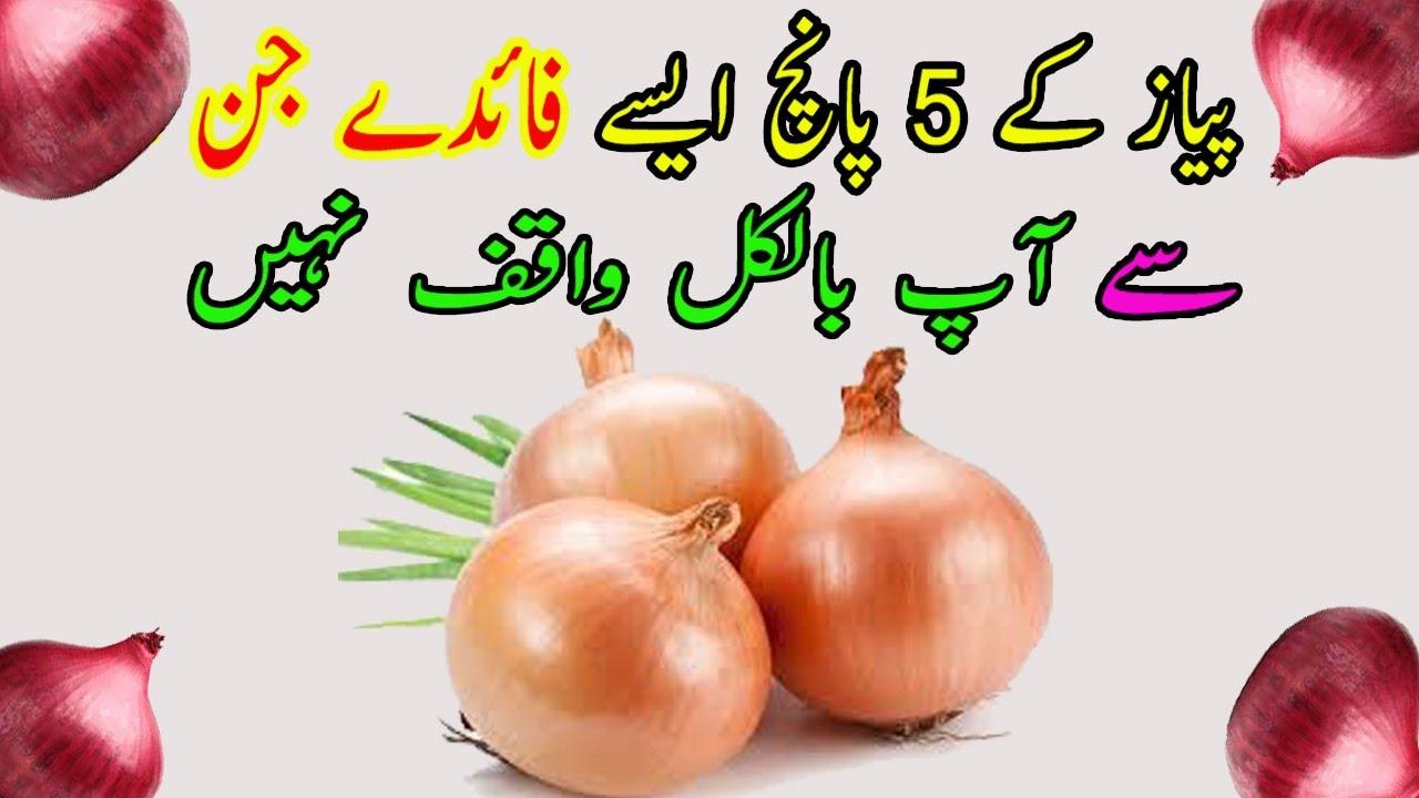 fogyókúrás tea urdu nyelven