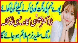 dr essa fogyás tippek urdu nyelven