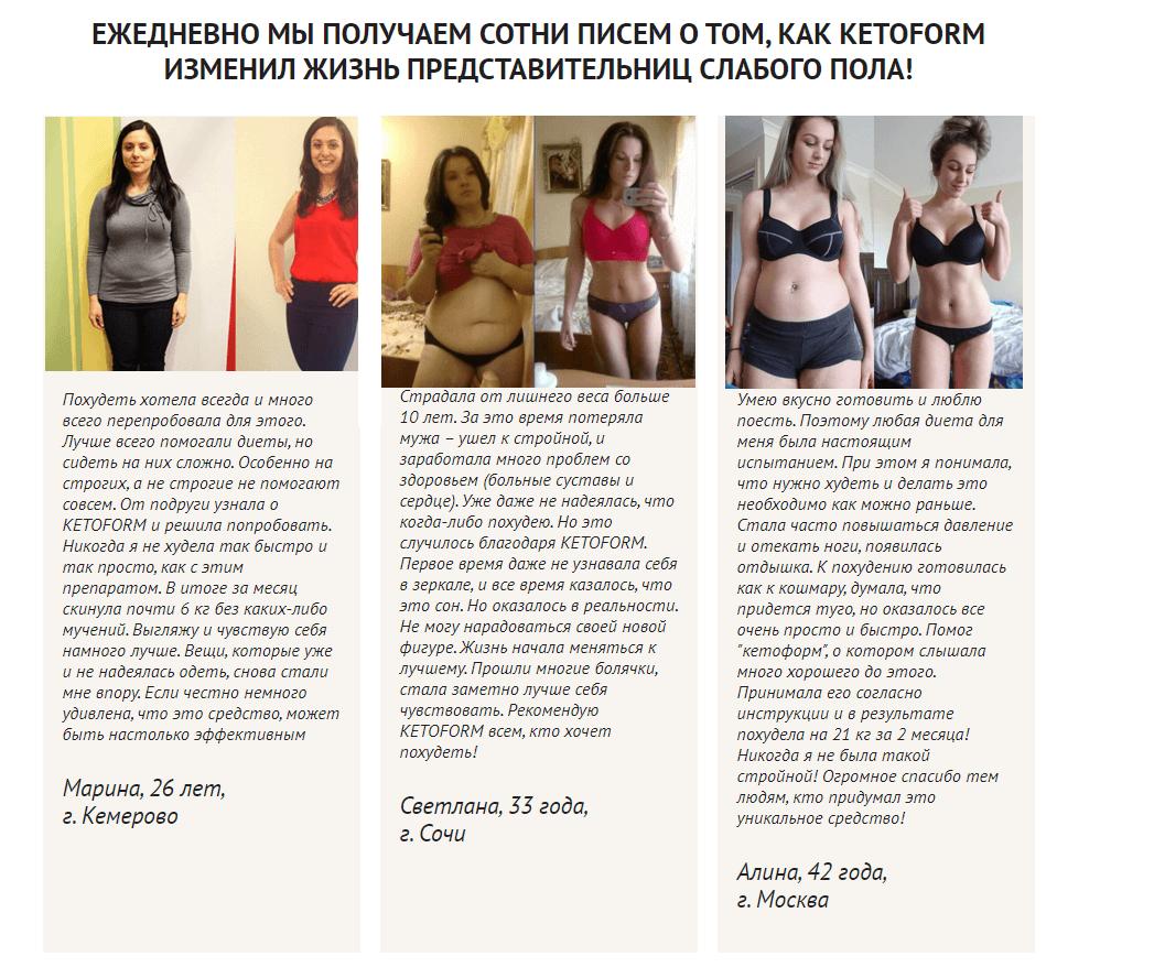 hogyan lehet elveszíteni a kövér testet
