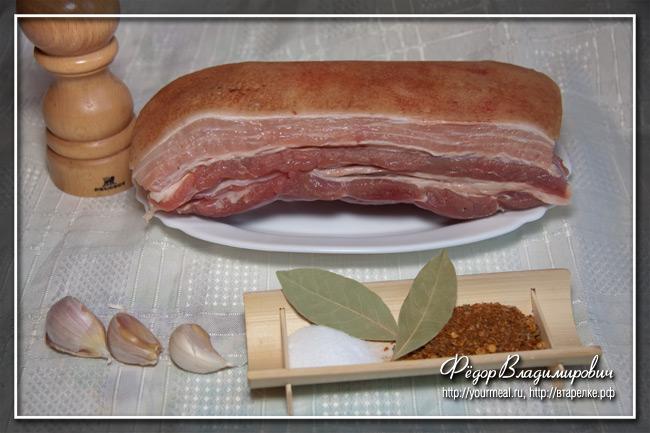távolítsa el a zsírt a sertéshús hasából